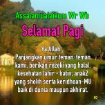 PhotoGrid_1490044671126